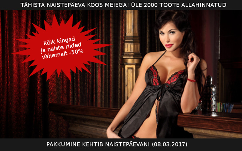 HOTLIPS KUPONG JA KAMPAANAID: naistepäeva puhul üle 2000 toote allahinnatud